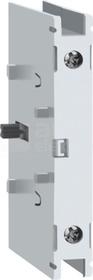 GAX42040A czwarte pole GA040 Rozłącznik izolacyjny