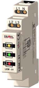LKM-01-40 230V/400V LED czer./ziel./żół. Wskaźnik zasilania
