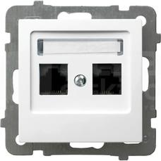 AS kat.5e biały Gniazdo komputerowe podwójne