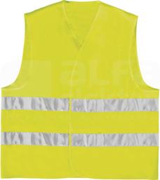 GILP2 żółty fluo XXL Kamizelka ostrzegawcza