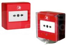 CXM/CO/GP/R/BB IP24 ROP Ręczny ostrzegacz pożarowy