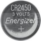 CR2450 (2szt) Bateria specjalistyczna
