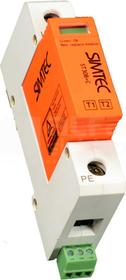 ST30B+C/1-275 Ogranicznik przepięć SIMTEC
