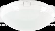 CALLA LB LED 24W/840 2200lm IP65 biały Plafon LED LUGBOX